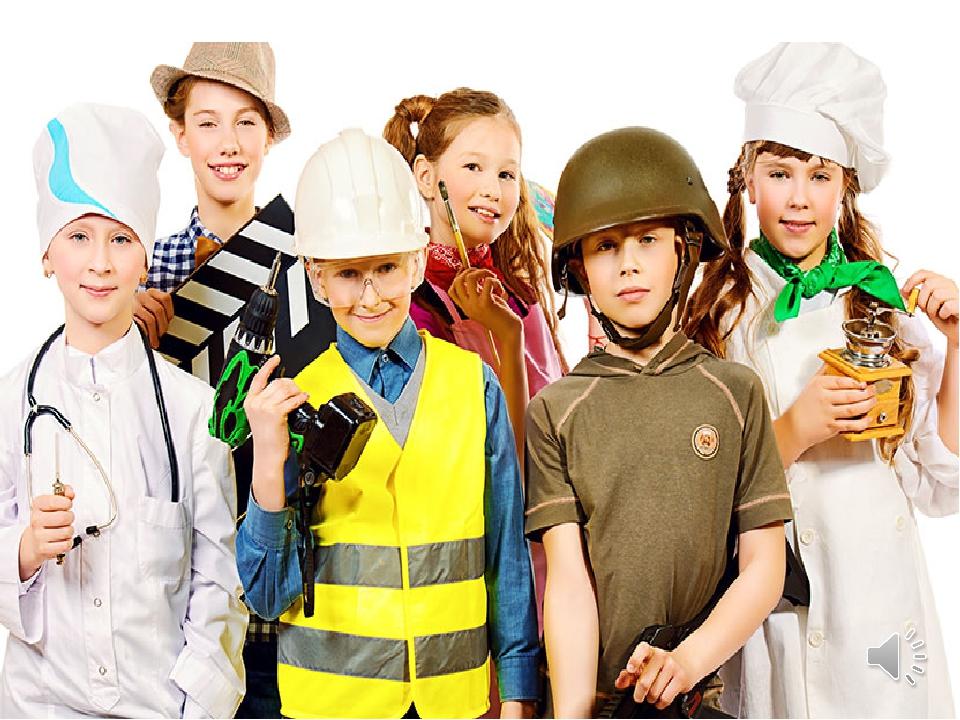 Дети в профессиях картинки